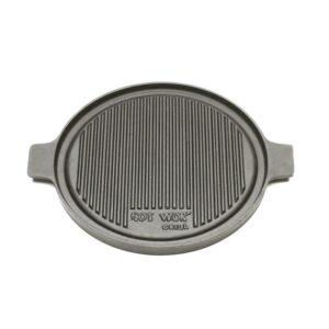 Hot Wok Grill Pan